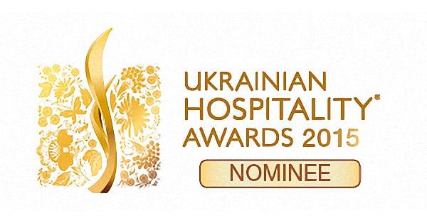«Софиевский Посад» — номинант Hospitality Awards 2015!