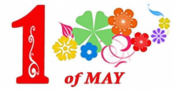 Майские праздники 2015!