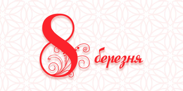 "March 8 🌷🌷🌷 at the restaurant ""Sofievsky Posad""!"