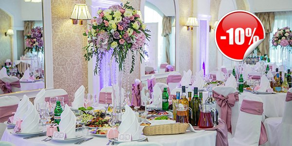 "Discount for a banquet in the hotel-restaurant complex ""Sofievsky Posad""!"