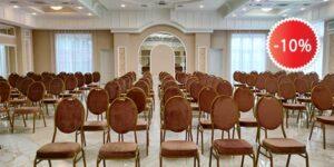 Скидка на аренду конференц-зала 2021