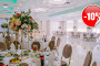 Скидка на проведение банкетов в отельно-ресторанном комплексе «Софиевский Посад»!
