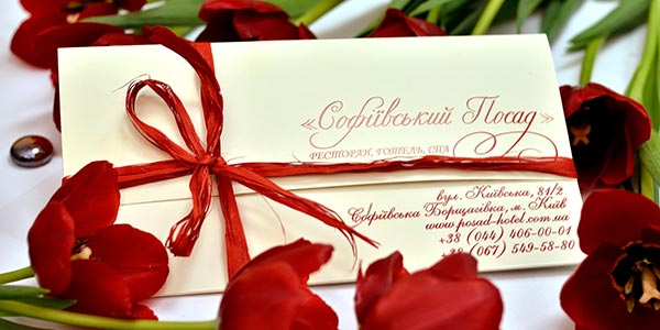 Gift certificates for 8 March!