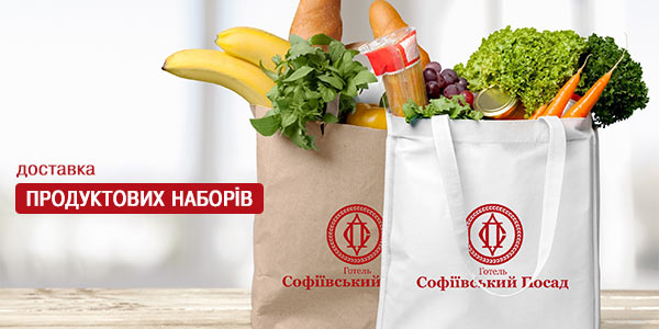 Grocery sets fast and safely!