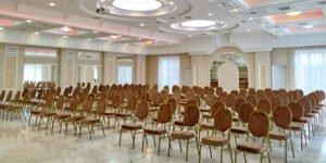 Акция аренда конференц-зала 2020