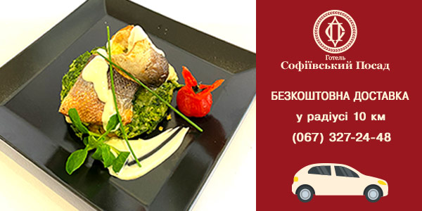 Free delivery 🚗 within 10 km of the restaurant!